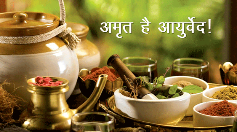 Amrit Hai Ayurveda