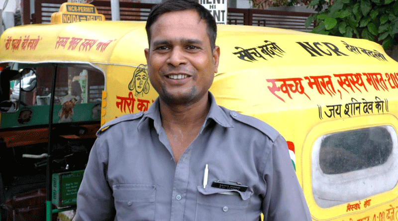 Sachin Autorikshaw Driver